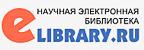 E-Library.ru